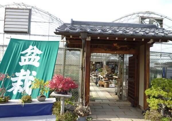 ネイルサロンSUN入口の風景写真